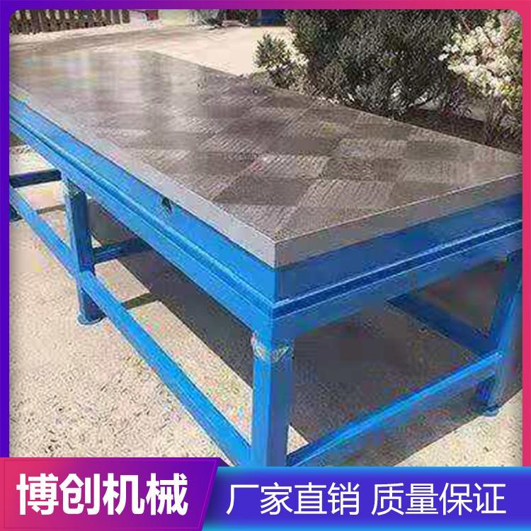 铸铁平台博创厂家直销 博创机械 厂家划线 T型槽平台 铁地板多孔