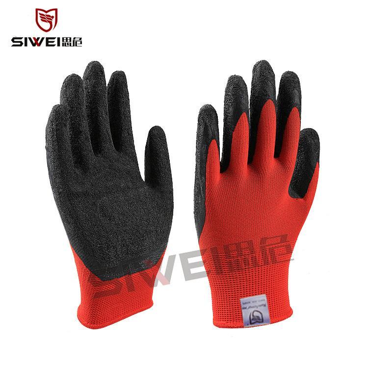 13针乳胶涂层全掌手套皱纹防滑耐磨劳保防护手套