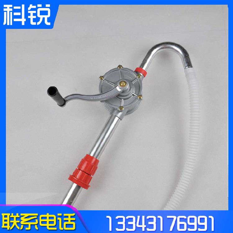 厂家直销手摇抽油泵 抽油泵手动抽油泵 手动油泵 手摇油泵 抽油泵