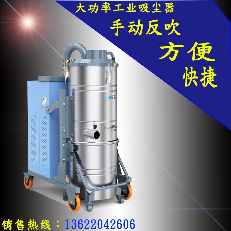 KS30F工业吸尘器机械加工场合焊接环境天津英尼斯工业吸尘器厂家直销品牌