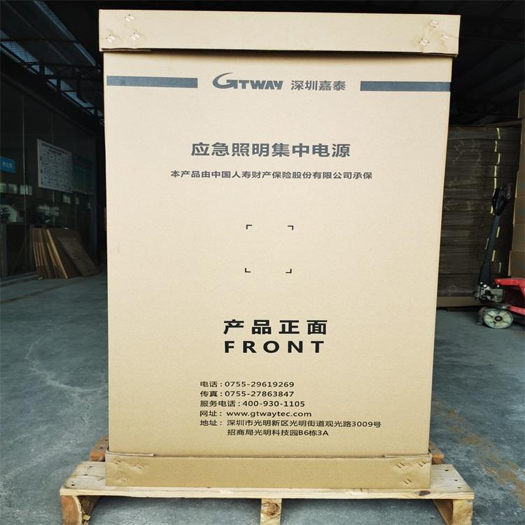重型一体纸箱重型纸箱批发价格低