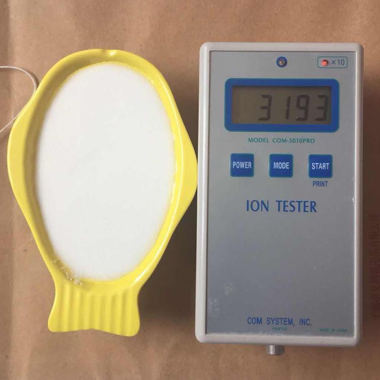 鹏显 负氧离子纳米喷涂剂 水性油漆 壁纸胶用液态负离子膏状 高释放量
