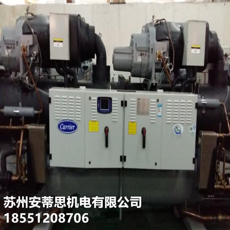 开利中央空调维修 开利空调30HK/RR型 开利活塞式冷水机组维修