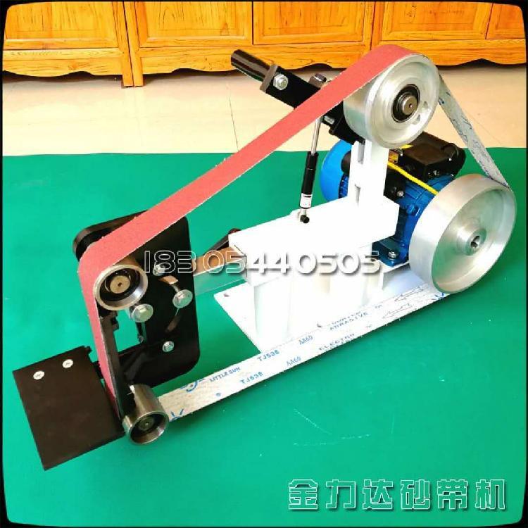 电动台式砂带机 适用于各种工件的打磨抛光 多功能砂光机 打磨机厂家直销