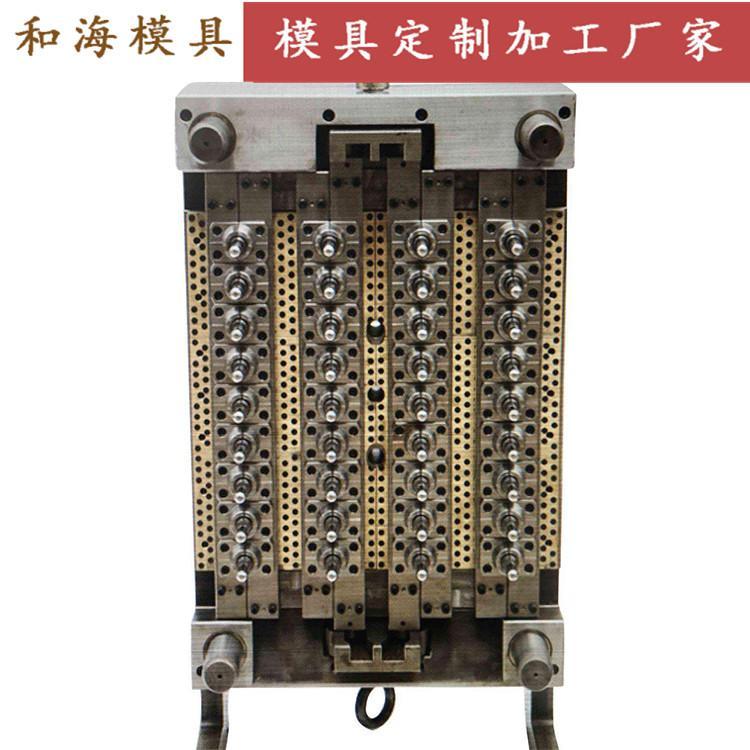 浮动式注塑模具 各式注塑模具定制加工 现货供应 品质保障