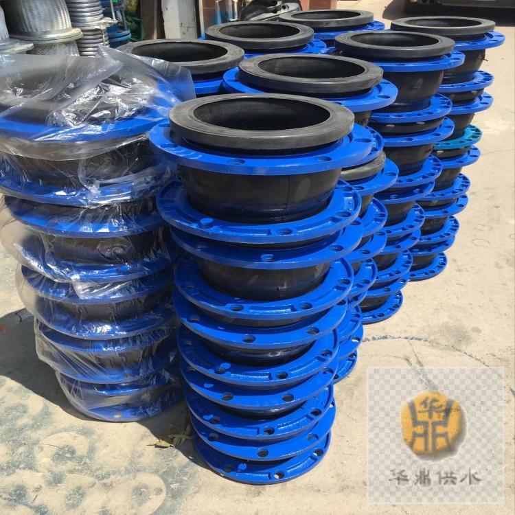 可调式可曲挠橡胶接头厂家优惠华鼎质优价廉