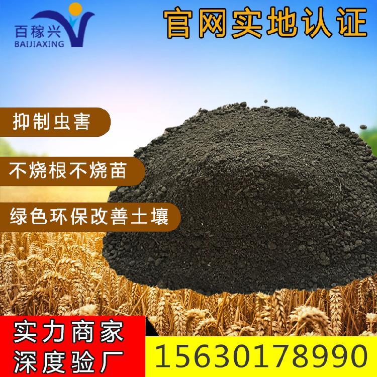 生物有机肥价格 全国销售 优惠 羊粪肥价格 微生物菌肥