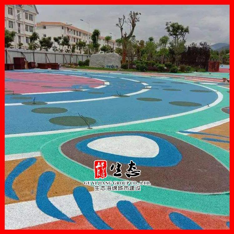 江苏彩色生态透水混凝土 古艺匠彩色生态透水混凝土厂家直销