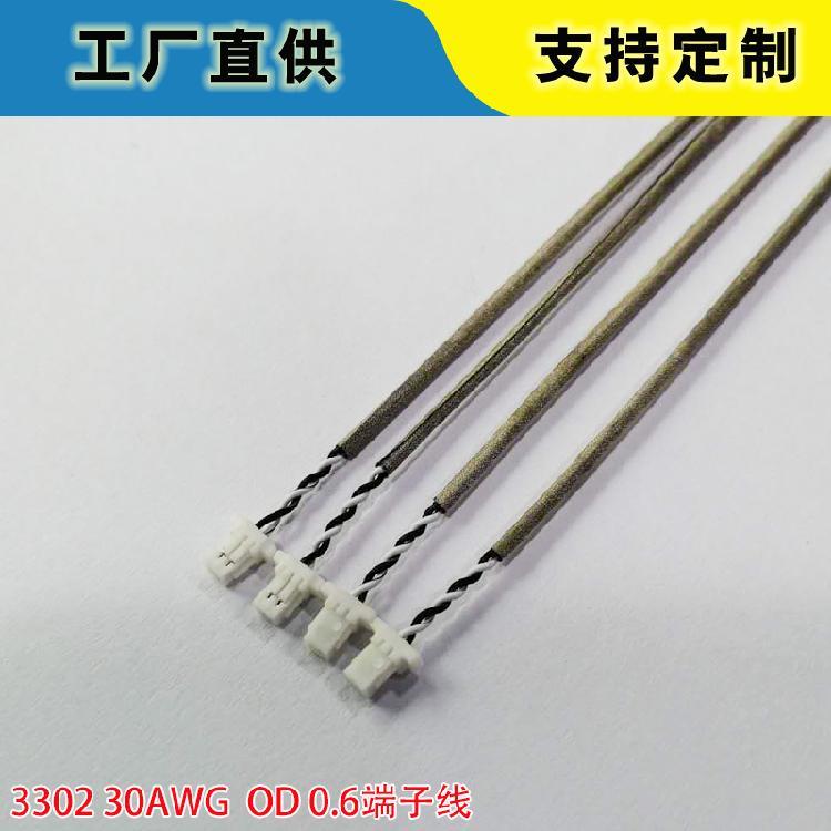 端子电子线 2P4P6P个各种定制加工