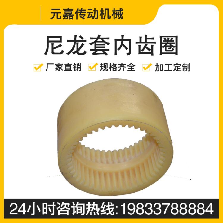 GIICL齿式联轴器,GIICL鼓形齿式联轴器 鼓型齿式联轴器