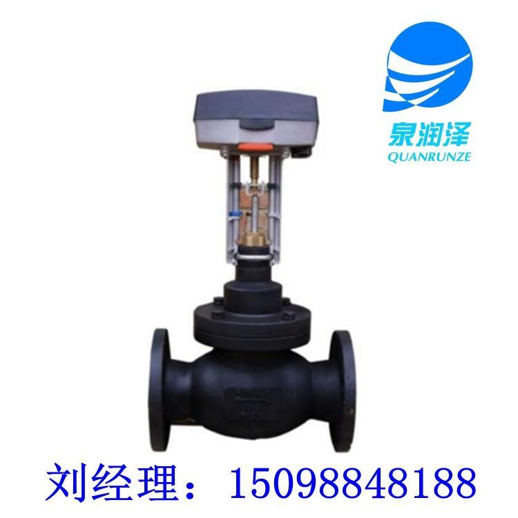 西门子电动比例积分阀 电动蒸汽流量阀 -泉润泽