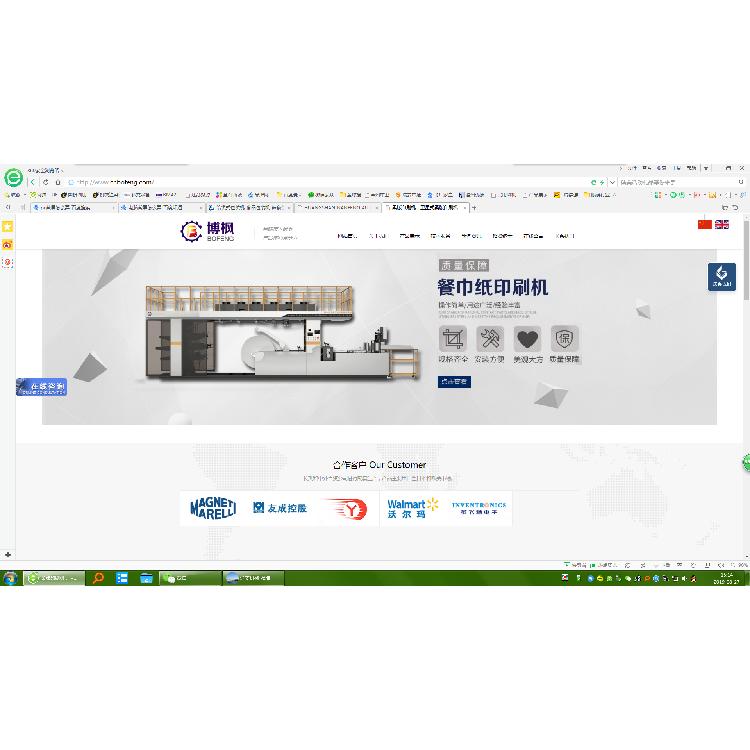 响应式网站建设,自适应网站设计