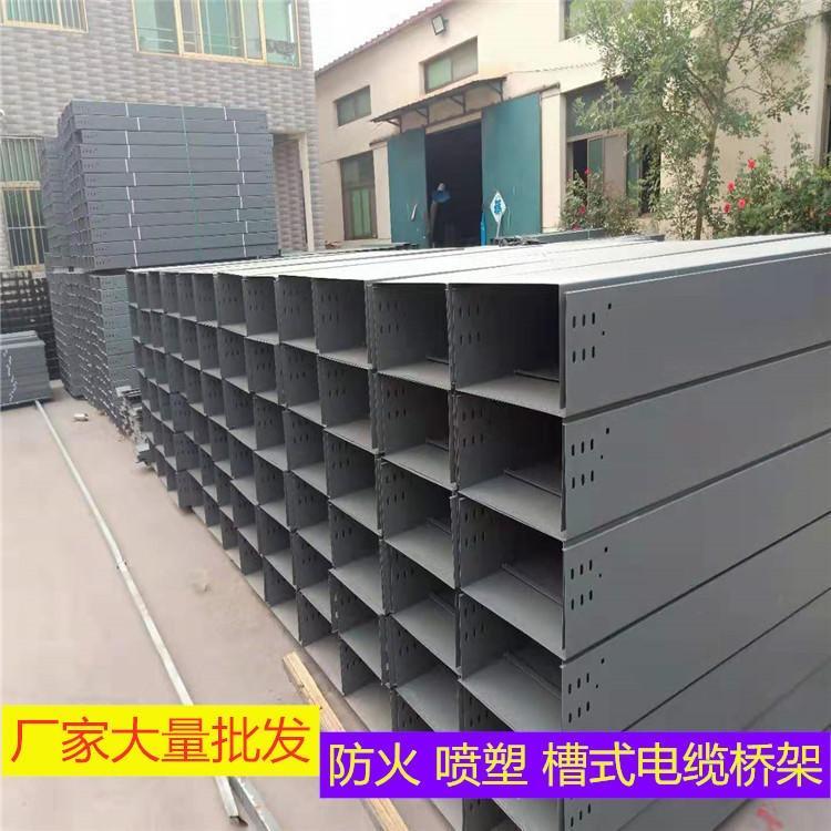 绍兴桥架 镀锌桥架厂家 南京筠腾工厂直接发货
