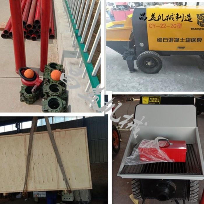 新款大型高压混凝土输送泵车全自动细石混凝土输送泵二次构造柱泵