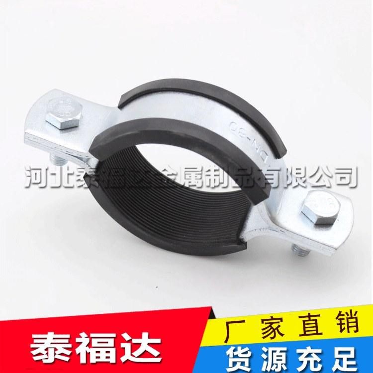p型管夹 抗震专用p型管夹 优质钢材p型管夹 q235热镀锌p型管夹厂家
