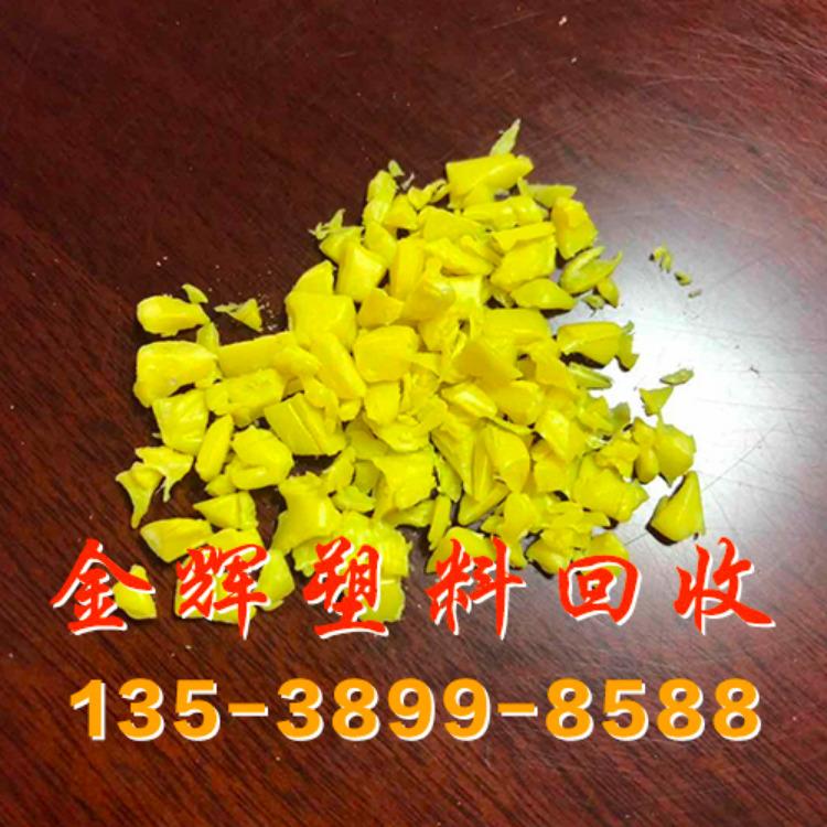 中山废塑胶 PMMA再生料 亚克力回收价