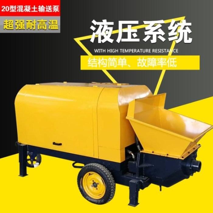 新型混凝土灌注泵 卧式液压二次结构泵 骨料细石泵型号全价格低