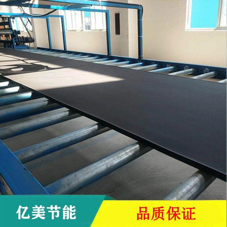 华章保温板 橡塑板 空调板 量大优惠欢迎选购