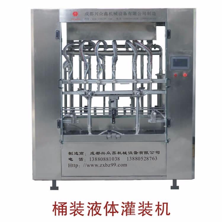 兴众鑫机械设备 专业供应全自动桶装灌装机  饮料生产机械设备
