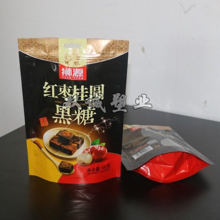 双诚厂家定做 红糖白糖冰糖休闲食品 膨化食品包装袋 干果零食 糖果袋 果冻吸嘴袋 辣条袋 火腿肠袋