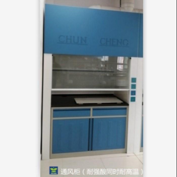 优质PP通风柜厂家批发 自净型通风柜品质保证 欢迎咨询