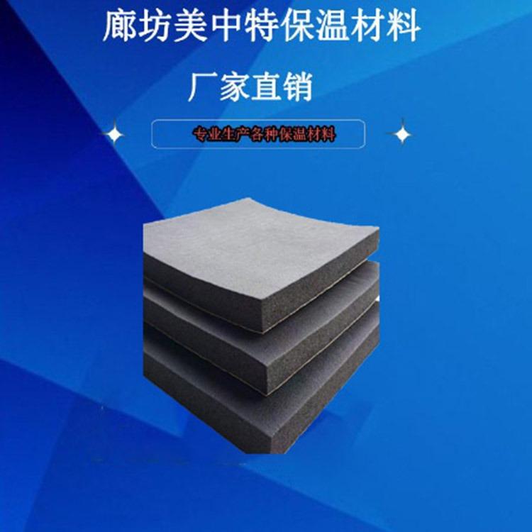 厂家直销橡塑板 橡塑保温板