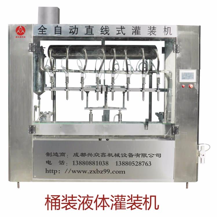 兴众鑫机械设备 专业供应全自动桶装灌装机 和饮料生产机械设备