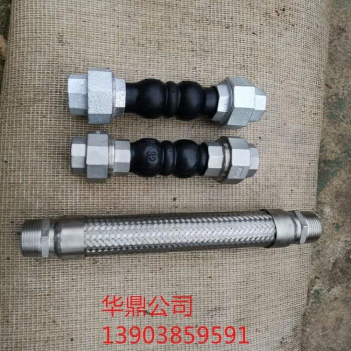 可曲挠橡胶接头华鼎供应可曲挠橡胶柔性接头耐高温