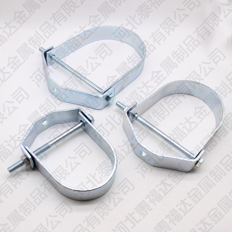 永年厂家p型管夹 抗震专用p型管夹 优质钢材p型管夹 q235热镀锌p型管夹