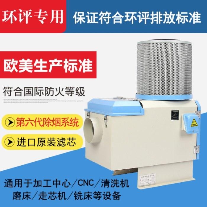 【上海合净】 工业油烟净化器 快速报价直销精品长期供应优惠促销优质服务
