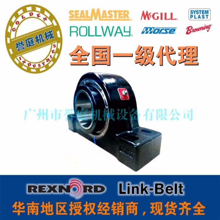 【美国REXNORD、LINK-BELT代理】EPB22579YFH英制带座轴承