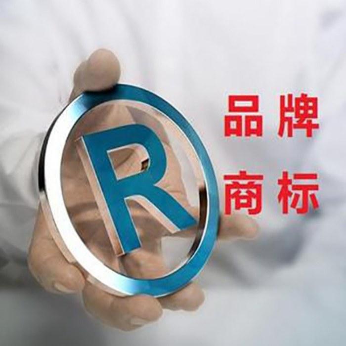 商标注册  注册商标  申请商标要准备哪些材料  人头像如何申请商标  个人身份可以申请商标吗