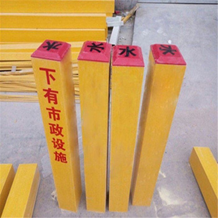 供应铁路通信玻璃钢警示桩 蛟河标志桩厂家