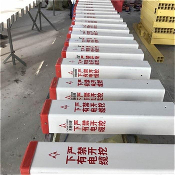 油田玻璃钢标志桩规格型号 启东标志桩批发