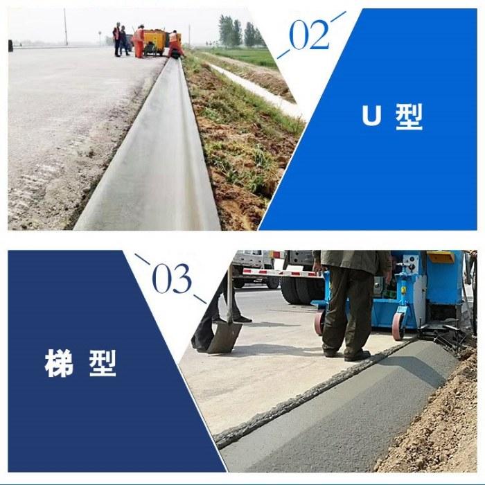 路缘石混凝土成型机  现浇成型路肩石滑模机 路沿石成型机 价格优惠