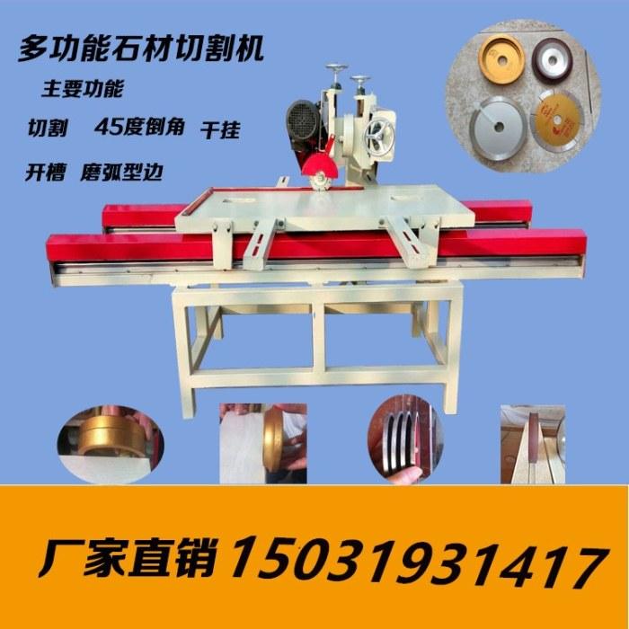直销永邦瓷砖切割机 石材瓷砖切割机