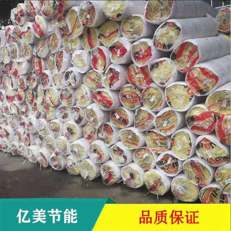 专业生产厂家批发 玻璃棉卷毡 保温棉卷毡 欢迎选购 保温棉卷毡