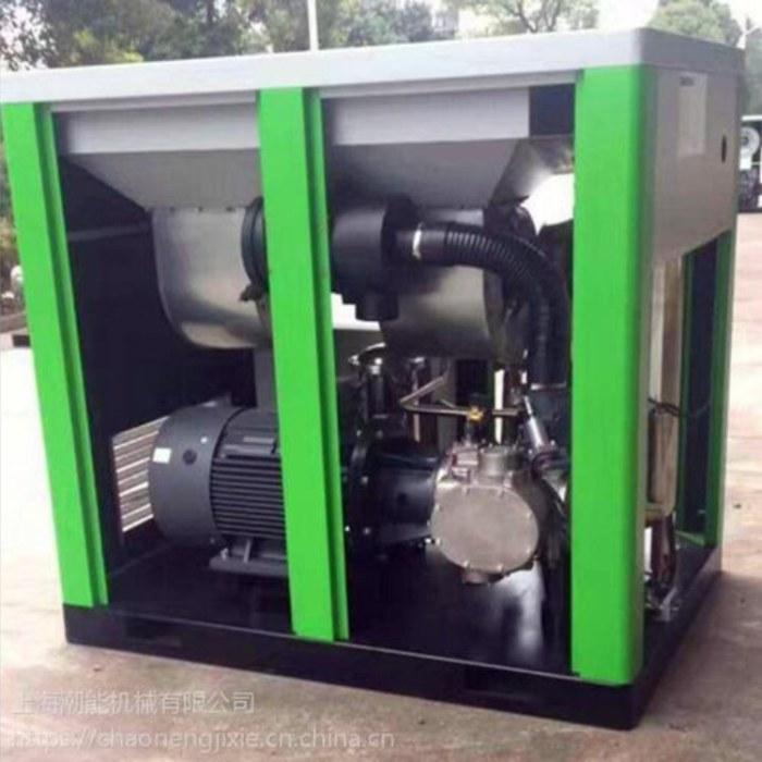 天津台德 开山空压机 15KW空压机厂家制造 价格咨询