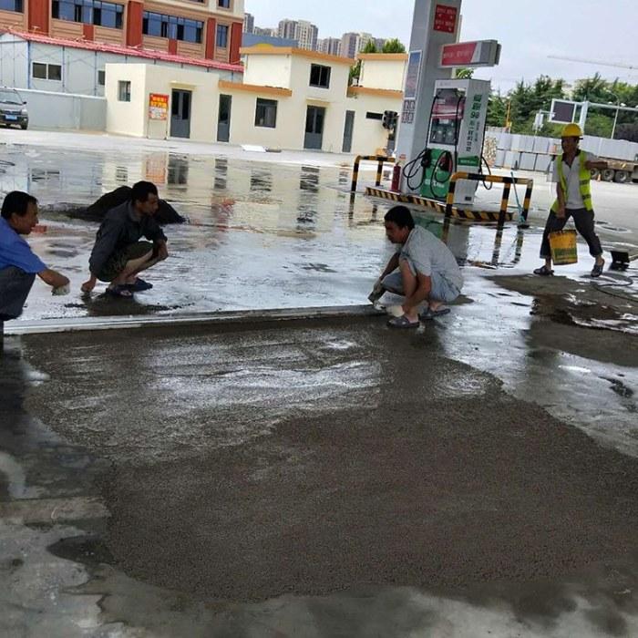 混凝土裂缝修补剂价位 混凝土路面快速修补料