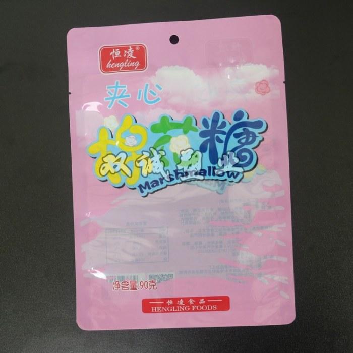 双诚厂家订做 奶粉包装袋定做  UV印刷500g奶粉包装袋 八边封自立奶粉包装袋