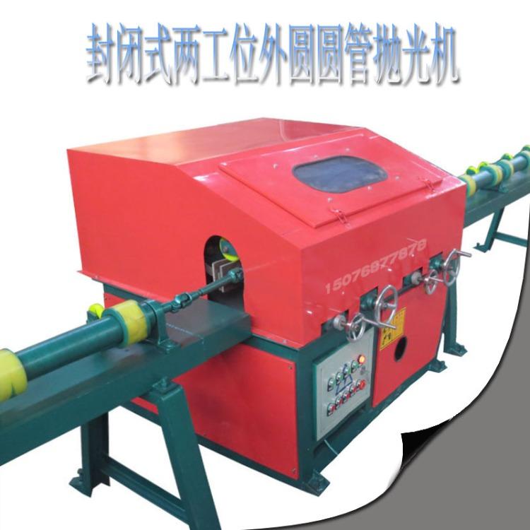 东北圆管抛光机天然气除锈机所需注意的问题