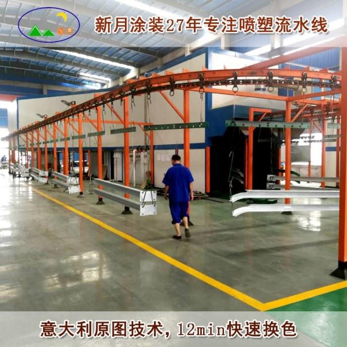 自动喷涂设备工艺 自动喷涂设备生产厂家