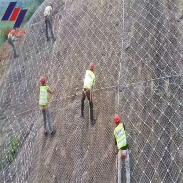 【汉能丝网】矿山包山防护网安装 主动边坡防护网厂家