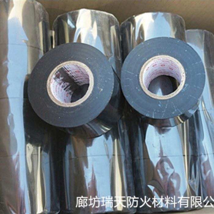 厂家直销防火包带  缠绕型黑色防火包带  自粘性阻火包带