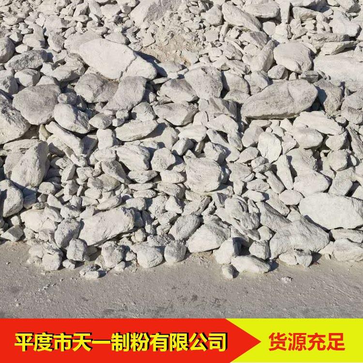 医药食品级滑石粉厂家  化妆品级滑石粉价格 超细滑石粉 工业级滑石粉