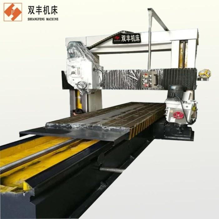 厂家促销优质龙门铣床 卧式镗铣床 4米大型龙门铣削机床 支持定做
