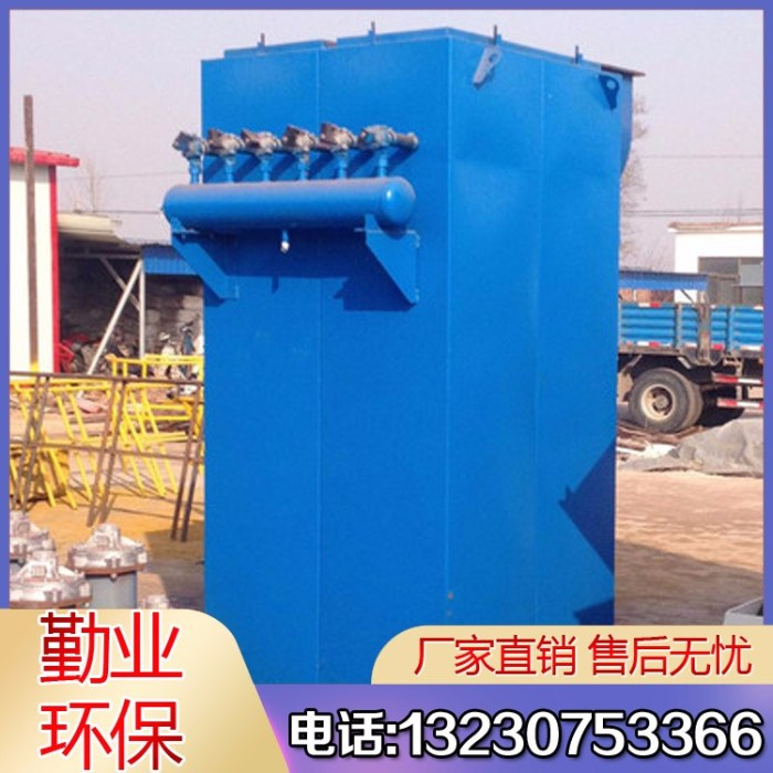 厂家直供脉冲布袋除尘器 单机脉冲袋式除尘器 48袋除尘器