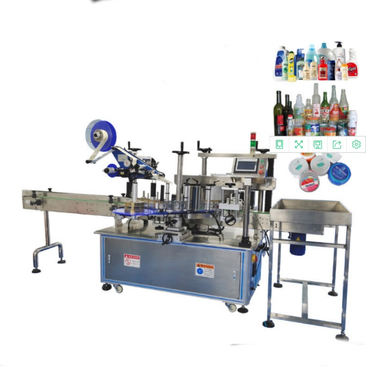 扁瓶贴标机方瓶贴标机生产厂家_广州全自动贴标机工厂