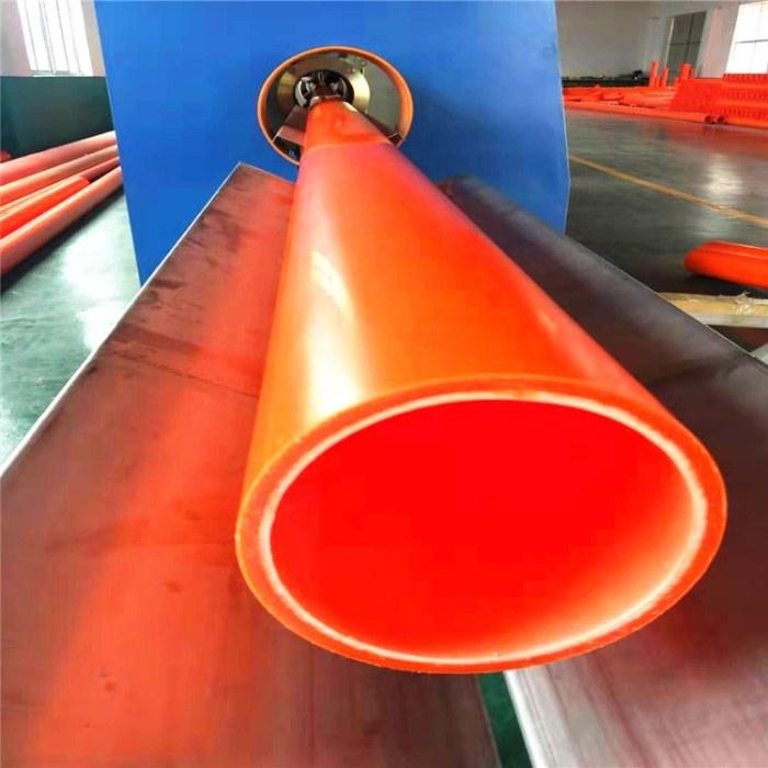 山东MPP高压电力管厂家 橘红色200*10MPP电力管价格 纯原料生产