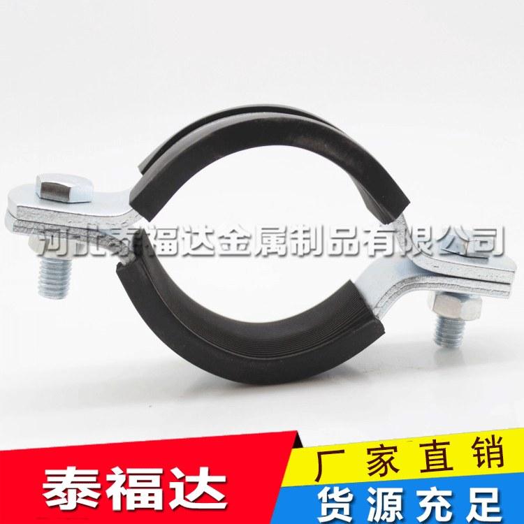 泰福达 工厂生产 大量供应标准pvc橡胶保护层内衬管道固定管卡橡胶管夹